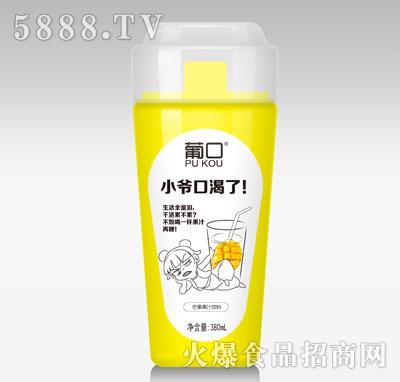 葡口芒果果汁饮料
