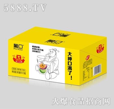葡口百香果+青柠果汁饮料380mlX15