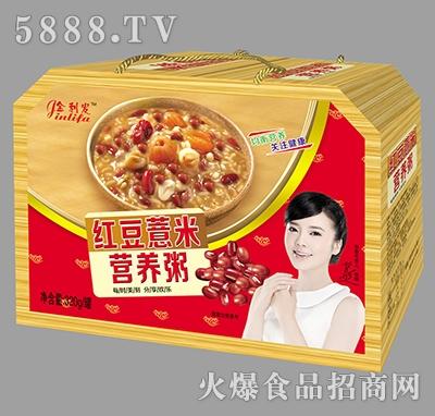 金利发红豆薏米营养粥礼盒产品图