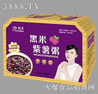 金利发黑米紫薯粥礼盒产品图