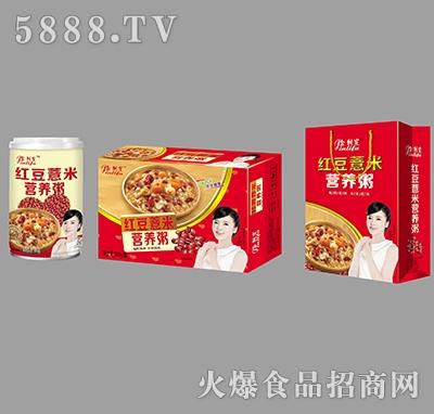 金利发红豆薏米营养粥产品图