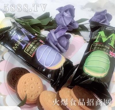 利维恩炫彩夹心饼干
