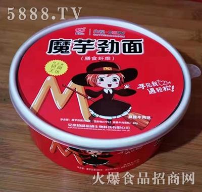 魔莱仕魔芋劲面麻辣牛肉味盒装