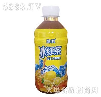 醉奥冰红茶350ml