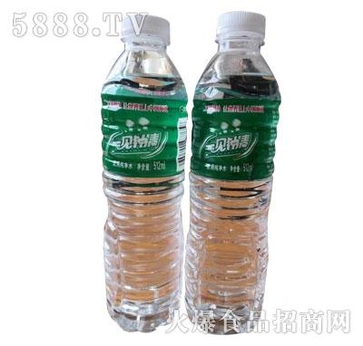 一见钟情包装饮用水