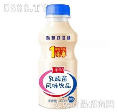 孝孝乳酸菌风味饮品原味330ml