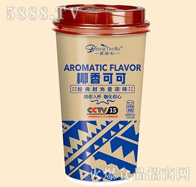香碳乳椰香可可奶茶60g