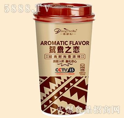 香碳乳鸳鸯之恋奶茶60g