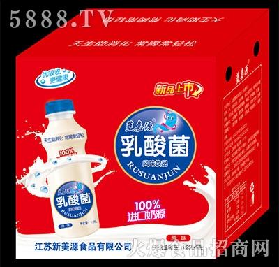 蓝嘉源乳酸菌1.25Lx6产品图