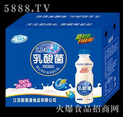 蓝嘉源乳酸菌1L箱产品图