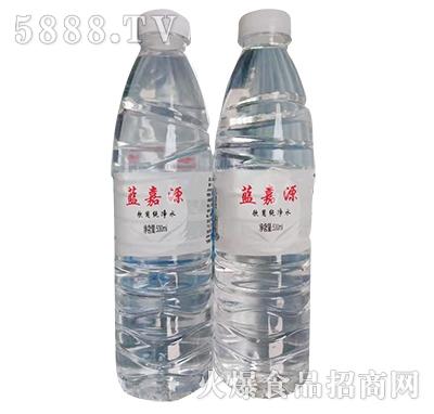蓝嘉源饮用纯净水530ml产品图