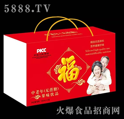 卫邦福中老年无蔗糖果味饮品250mlx12盒
