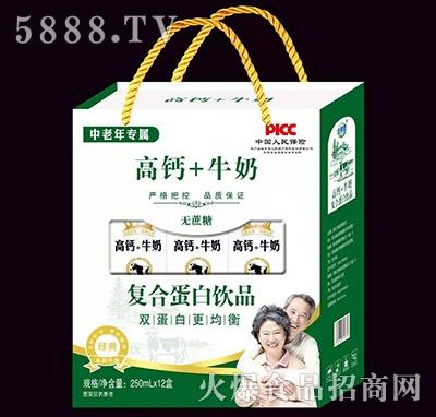 牧莱德高钙+牛奶蛋白饮品礼盒