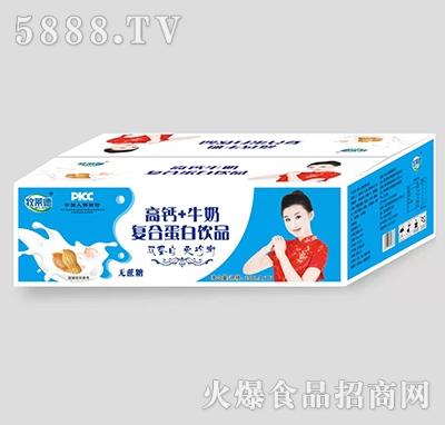 牧莱德高钙+牛奶复合蛋白饮品枕包