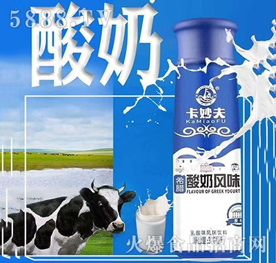 卡妙夫希腊酸奶320ml