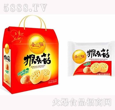金丝猴猴头菇豆沙馅饼
