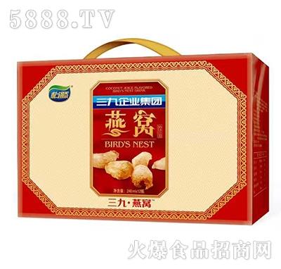 三九企业集团怡滕燕窝饮品