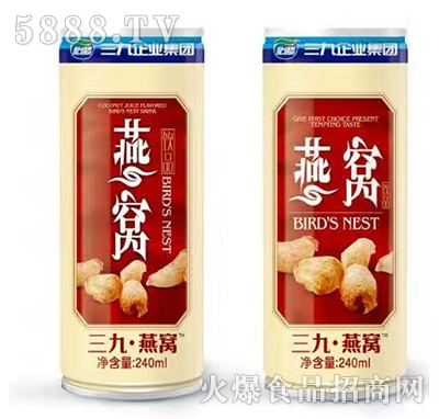 三九企业集团怡滕燕窝饮品240ml
