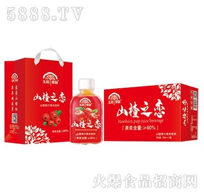 350ml×15山楂之恋山楂果汁果肉饮料