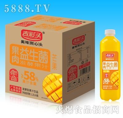 吉彩头芒果益生菌发酵果汁1.25LX6