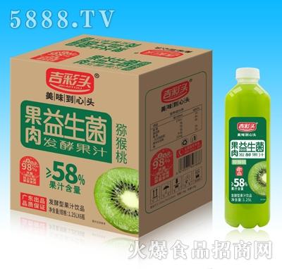 吉彩头猕猴桃益生菌发酵果汁1.25LX6