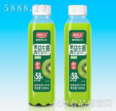 吉彩头猕猴桃益生菌发酵果汁500ml