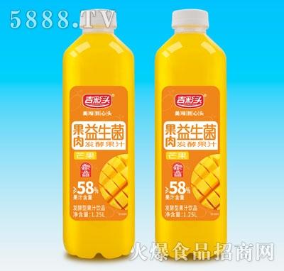 吉彩头芒果益生菌发酵果汁1.25L