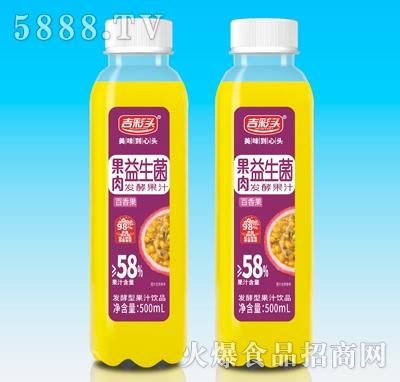 吉彩头百香果益生菌发酵果汁500ml
