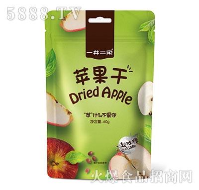 一井二家苹果干60g