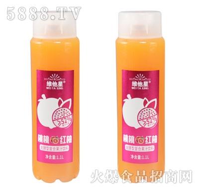 维他星桃桃红柚发酵型复合果汁饮料1.1L