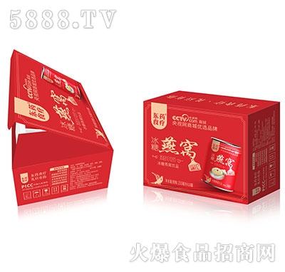 东药食疗冰糖燕窝饮品250mlx10