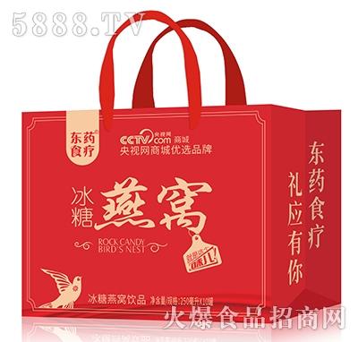 东药食疗冰糖燕窝饮品礼盒
