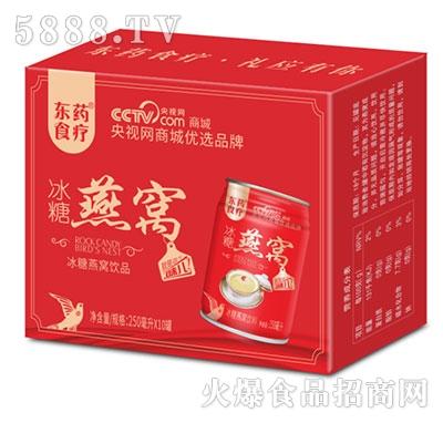 东药食疗冰糖燕窝饮品箱