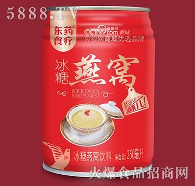 东药食疗冰糖燕窝饮品250ml