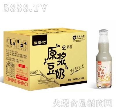 徽磨坊原浆豆奶248mlX20