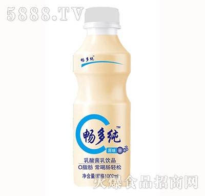 畅多纯乳酸菌饮品原味1000ml