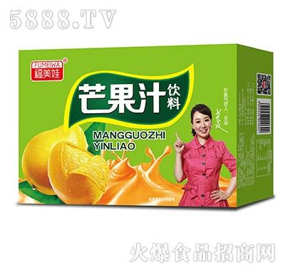 福美娃芒果汁饮料箱装