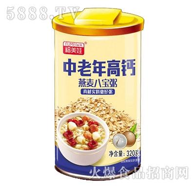 福美娃中老年高钙燕麦八宝粥320g
