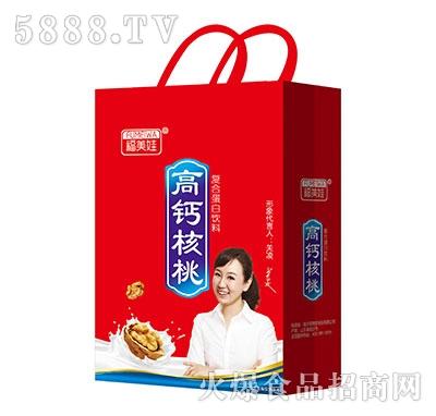 福美娃高钙核桃蛋白饮料礼盒