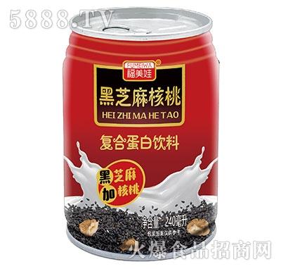 福美娃黑芝麻核桃蛋白饮料240ml