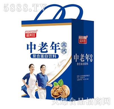 福美娃中老年高钙蛋白饮料礼盒