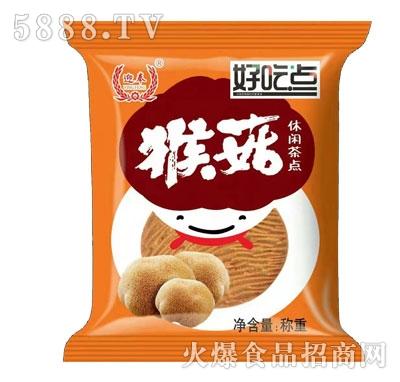 迎奉好吃点猴菇饼干(袋)