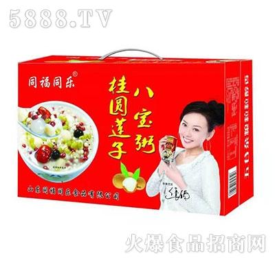 同福同乐桂圆莲子粥箱