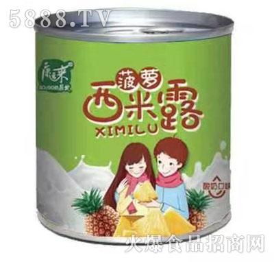 康运来约吗菠萝西米露酸奶口味罐头312g产品图