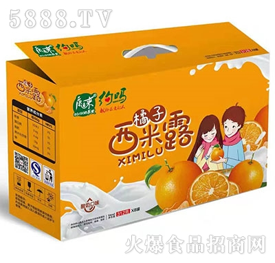 康运来约吗橘子西米露酸奶口味罐头产品图
