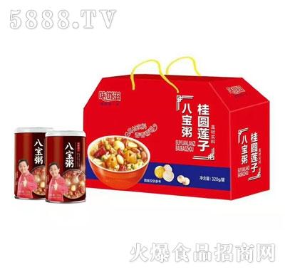 味优滋桂圆莲子八宝粥(礼盒)