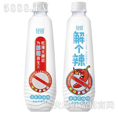 轻田海盐柠檬汽水350ml