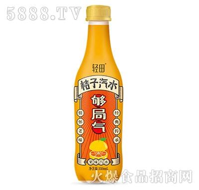 轻田桔子汽水350ml