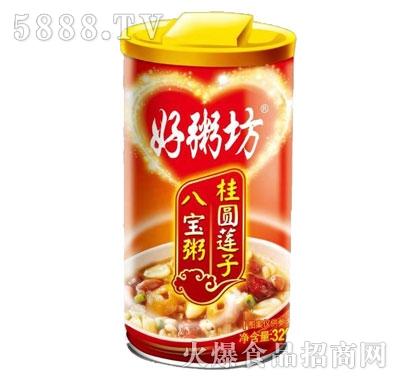 好粥坊桂圆莲子八宝粥(罐)