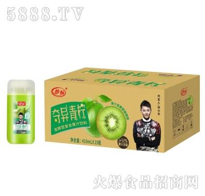 妙畅奇异青柠发酵型复合果汁饮料(箱)